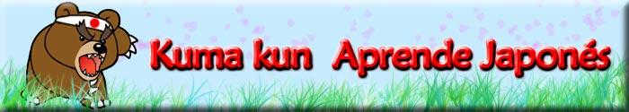 KUMA-KUN Aprende Japonés