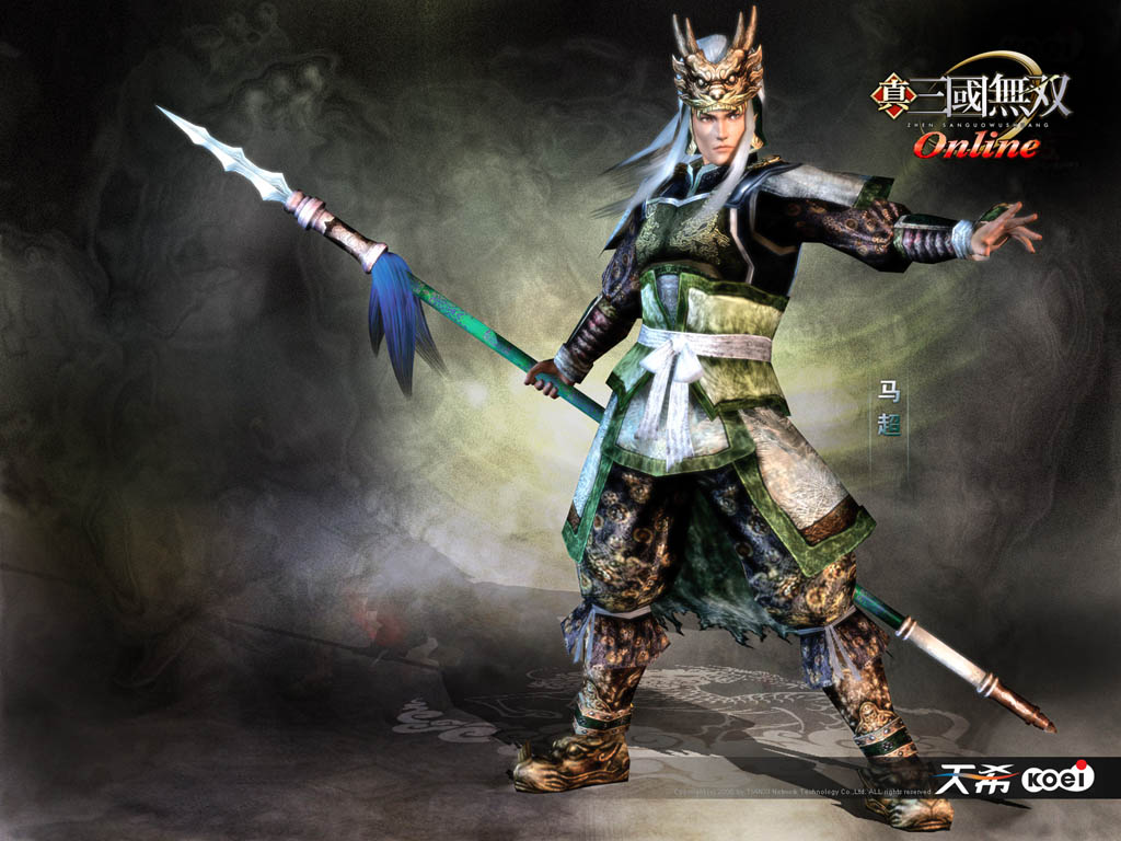Dynasty Warriors HD & Widescreen Wallpaper 0.05055264812309