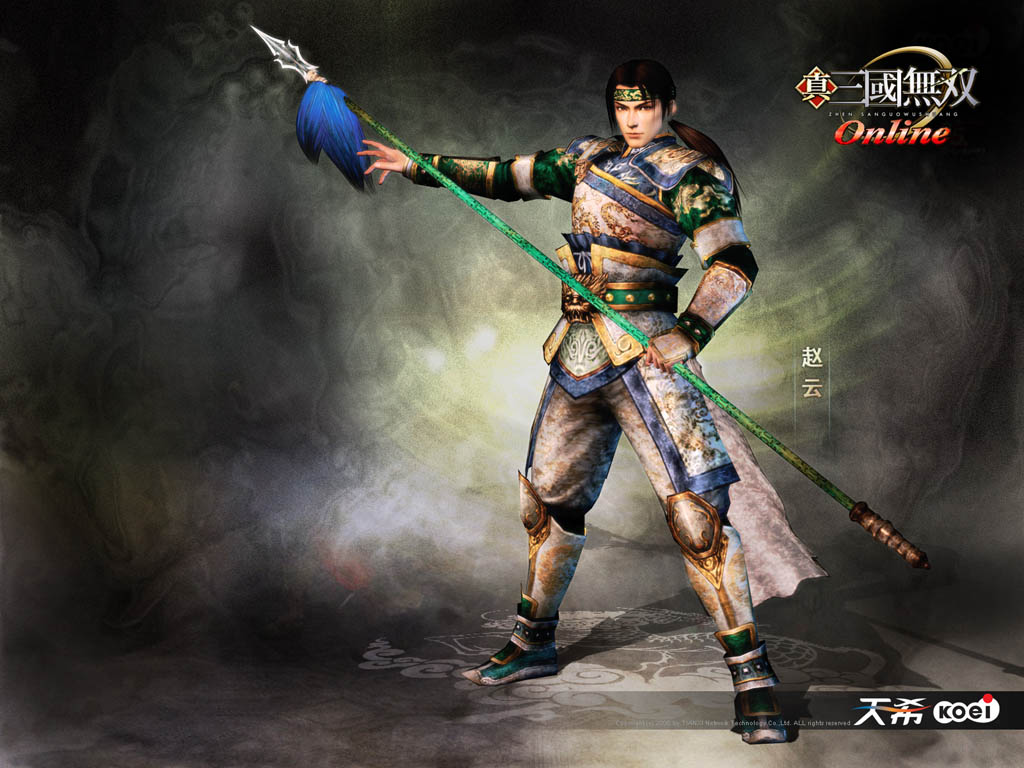 Dynasty Warriors HD & Widescreen Wallpaper 0.56874099311253