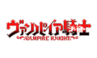 Vampire Knight RPG