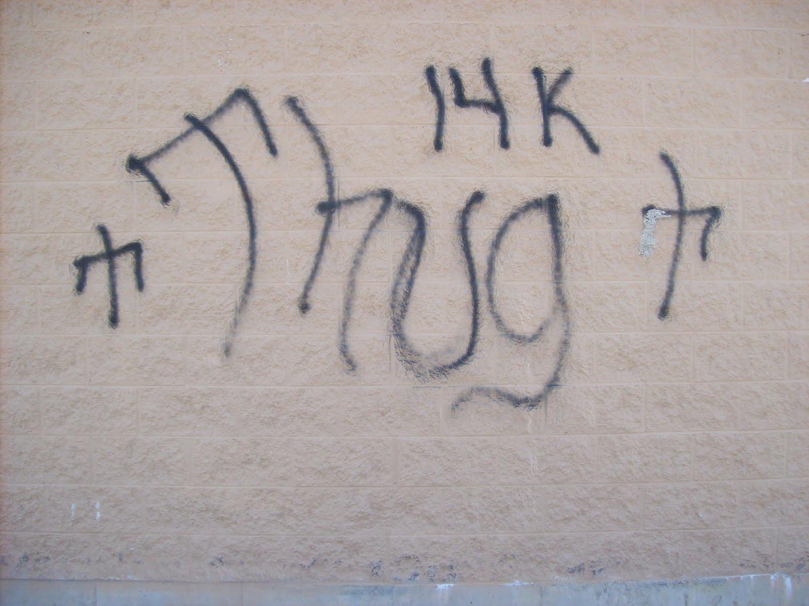 Woodstock Advocate Grafitti On Aldis Wall