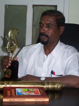 national litarary award-2008