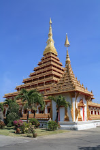 Phra Mahathat Kaen Nakhon, Khon Kaen Thailand.