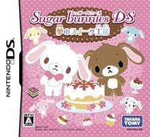 Sugar Bunnies DS: Yume no Sweets Koubou