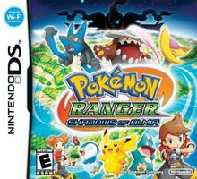 Pokemon Ranger Shadows of Almia