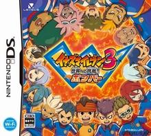 Inazuma Eleven 3 - Sekai he no Chosen!! Bomber