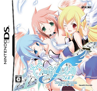 Sora no Otoshimono Forte: Dreamy Season (Japan)  NDS 5416 patché (fs)