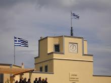ΕΠΑΡΧΕΙΟ ΚΑΡΠΑΘΟΥ-ΚΑΣΟΥ