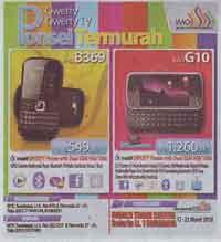 IMO G10 and IMO B369