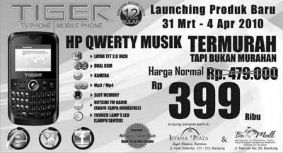 HP Tiger Musik qwerty