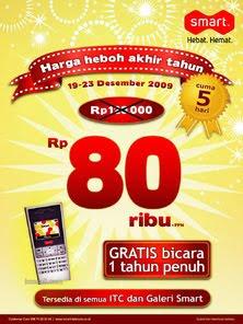 HP Smart 88000