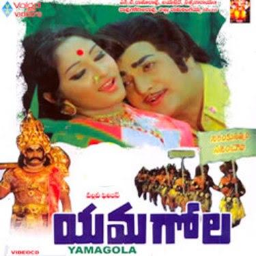 adavi ramudu old ntr mp3 songs download