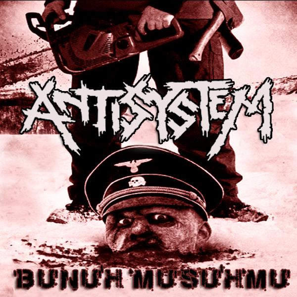 anti system,anti system no laughing matter,anti system look life,anti system bunuh musuhmu,ati system,virus protection system,dictionary system,anti system lyrics,antivirus system,