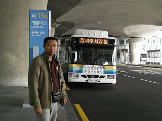 Bandara Internasional Incheon Seoul