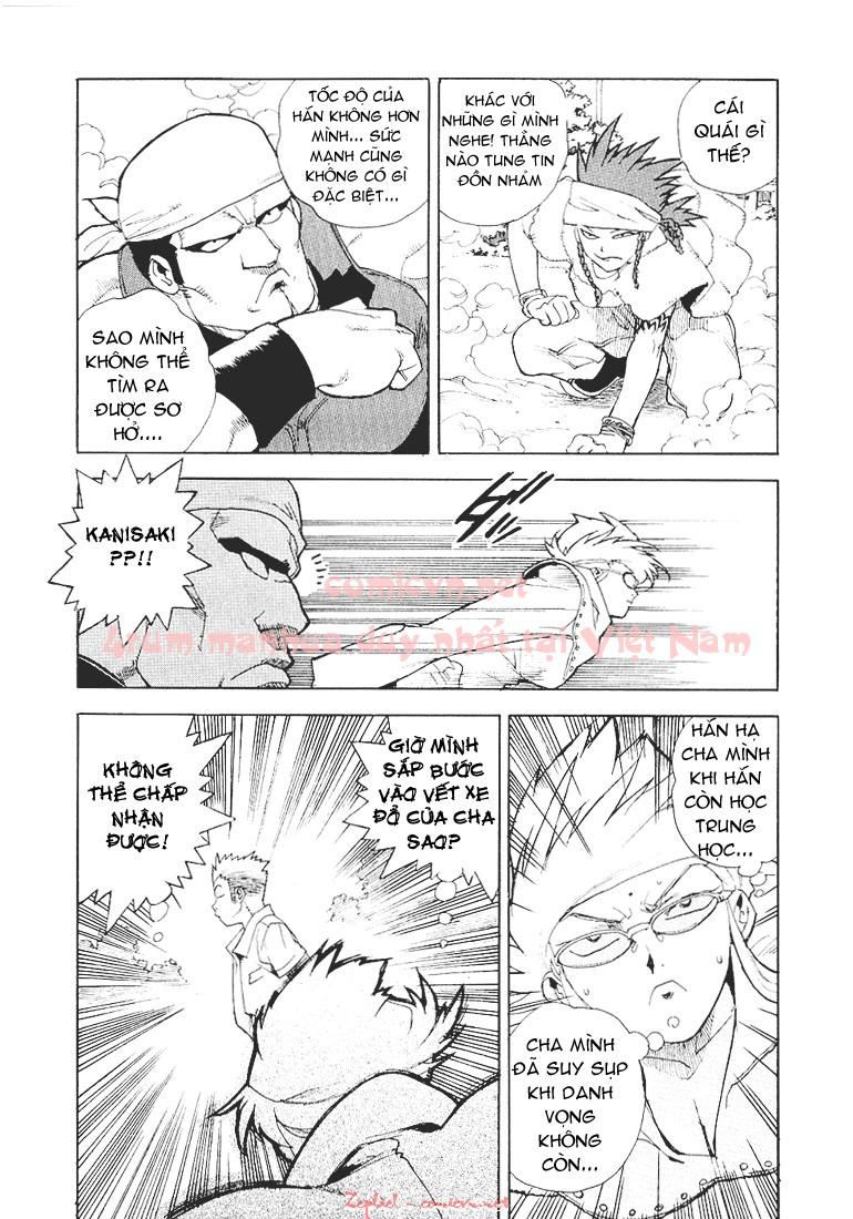 Aiki chap 24 - Trang 23