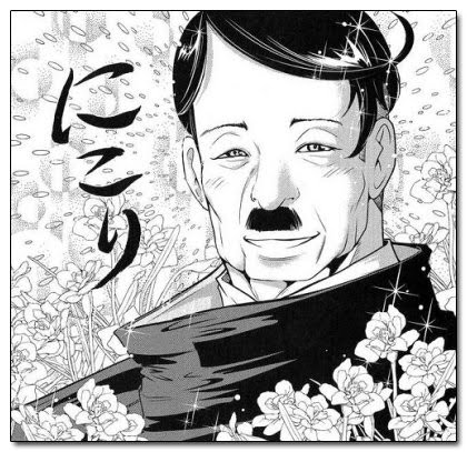 How would you!!!! Adolf+hitler+shojo+manga