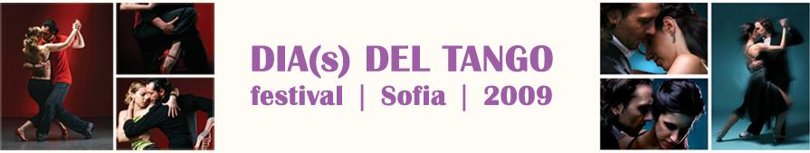 Día Del Tango Festival 2009