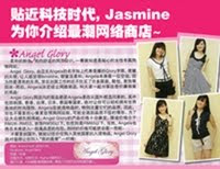 Featured in Jasmine Magazine