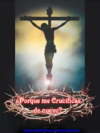 Preciosa Sangre de Jesucristo, ¡Sálvanos!