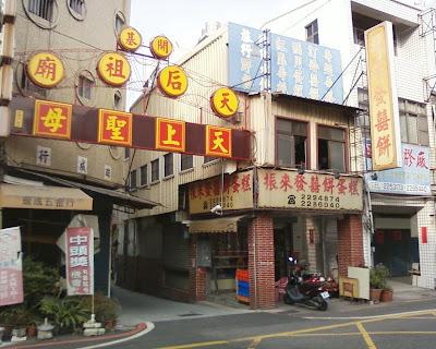 台南古蹟介紹 自強街口