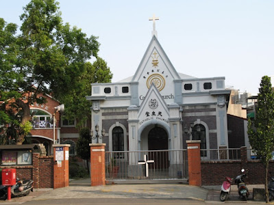 台南市古蹟 中山路天主堂