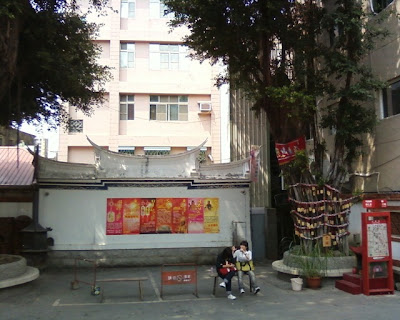 台南古蹟 永華宮