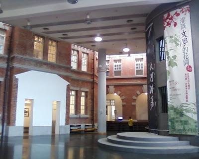 台南州廳 台灣文學博物館