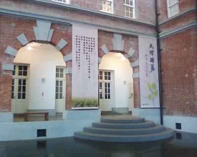 台灣文學博物館 台南州廳