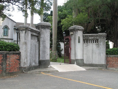 台南古蹟 台南神學院