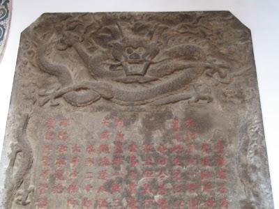 台南古蹟巡禮 大天后宮