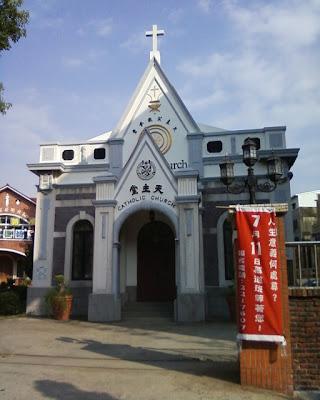 台南中山路天主堂
