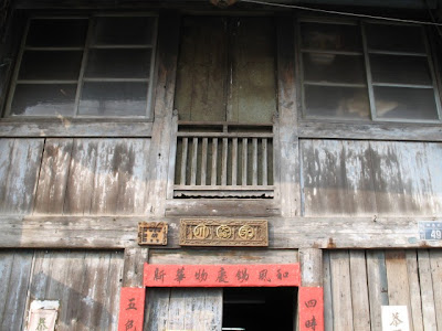 台南五條港神農街
