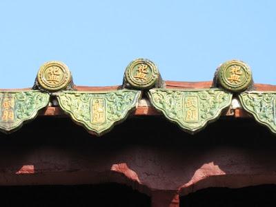 台南古蹟典武廟
