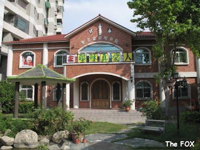 台南市中西區古蹟 中山路天主堂