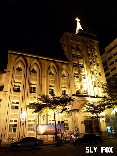 台南南門教會