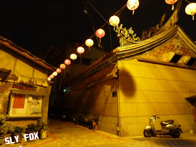鷲嶺台南天公廟