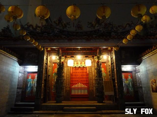 台南市中西區三官廟