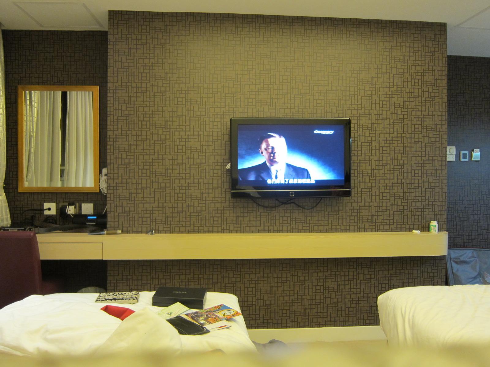 Hotel Room Anonymous London