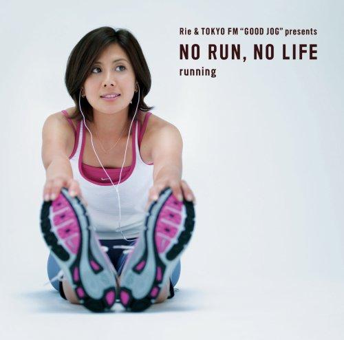 http://1.bp.blogspot.com/_IBobKxQppnI/THYHbEbc0pI/AAAAAAAAAxQ/EWOwKNgYhlM/s1600/tokyo-runner-allomarcel.jpg