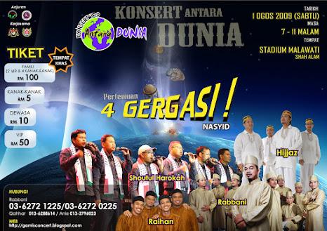 Konsert Antara Dunia
