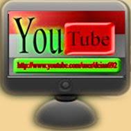 شاهد تليفزيون الصوت المصري الحر