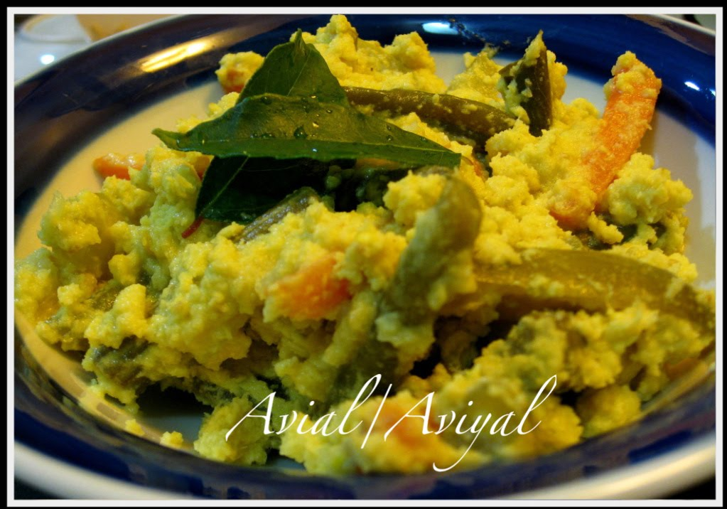 Kerala Style Avial Is Ready,Enjoy With Rice and papad