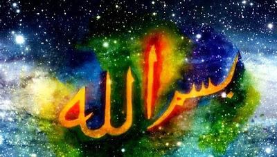 Bismillah Sadiq  Alam MysticSaint Calligraphy Allah