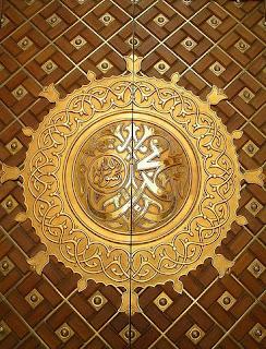 Door of Medina