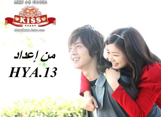 ����� ��������� Playful.Kiss ���� ����
