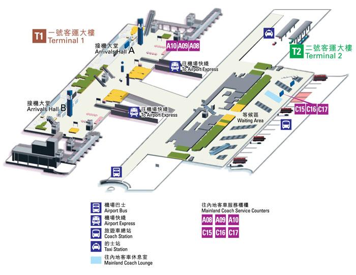 to guangzhou via hong kong borong china