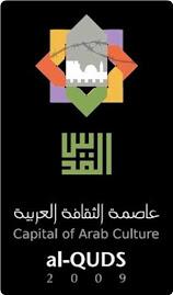 القدس عاصمة الثقافة العربية لعام 2009