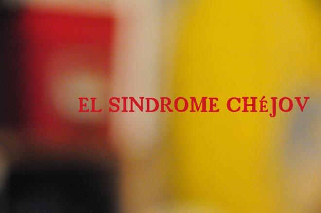 El síndrome Chéjov          -