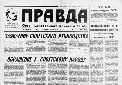 For Russian Newspapers Looking