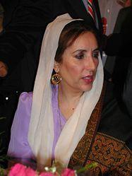 Muhtarma Benazir Bhutto